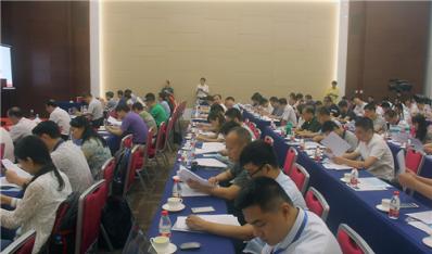 广西人工智能学会第一次会员代表大会召开
