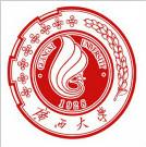 广西大学——副理事长单位