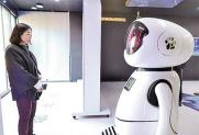 逛逛全球首个AI公园