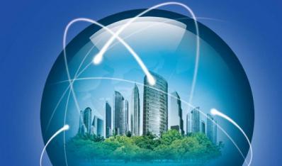 智慧城市领域分会理事会成员