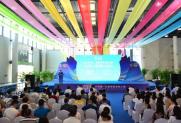 2019中国——东盟智慧轻工发展论坛在华南城会展中心顺利召开