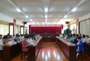 桂深科技创新联盟成立大会在南宁举行
