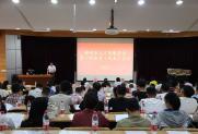 柳州市人工智能学会第一次会员(代表)大会召开
