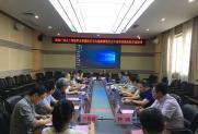党旗领航——智慧医疗与大健康分会走进桂林市人民医院