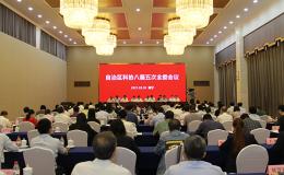 学会参加自治区科协八届五次全委会议