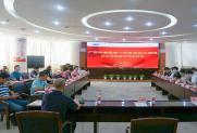学会参加广西科学院交流合作研讨会